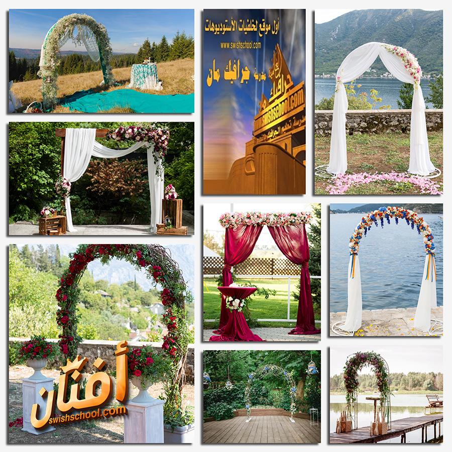 ستوك فوتو قباب الزفاف والاعراس لتصاميم الاستديوهات والفوتوشوب jpg