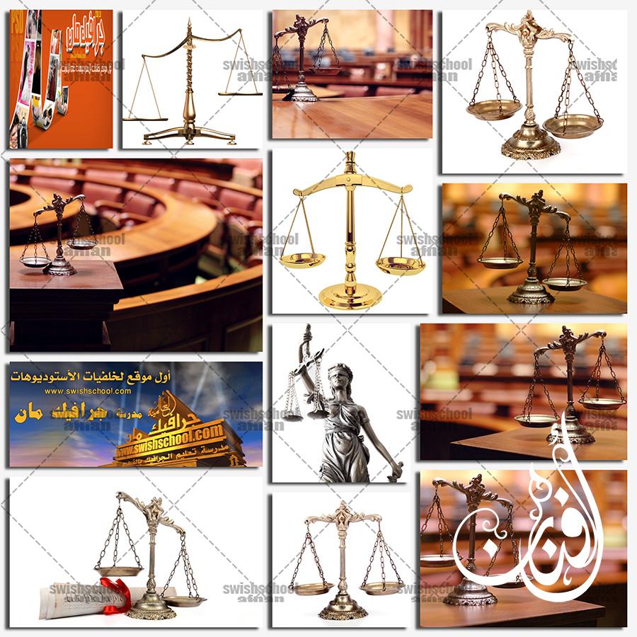 ستوك فوتو ميزان العدل في المحكمه لتصاميم الكروت والدعايه والاعلان jpg