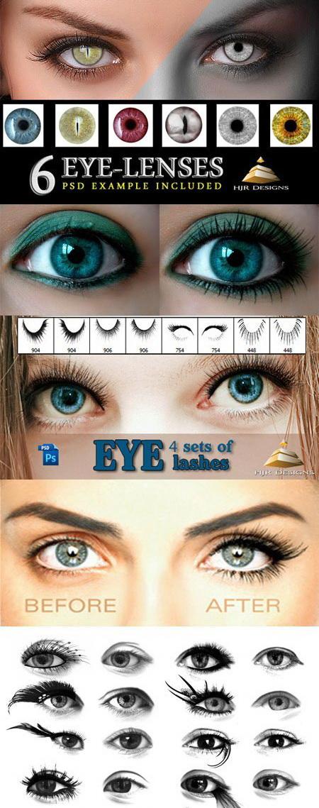 فرش عدسات العين, فرش فوتوشوب خط العين, فرش فوتوشوب حدقة العين