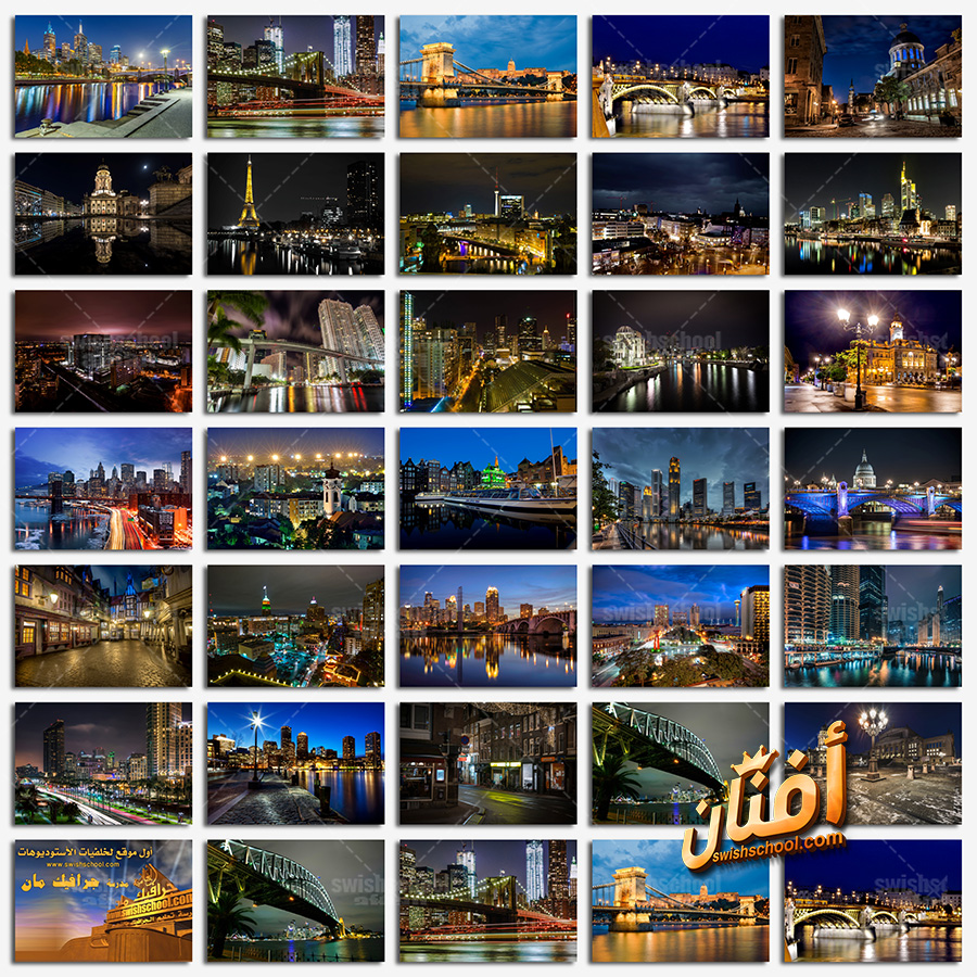 خلفيات مدن وقت الليل عاليه الدقه للتصميم jpg