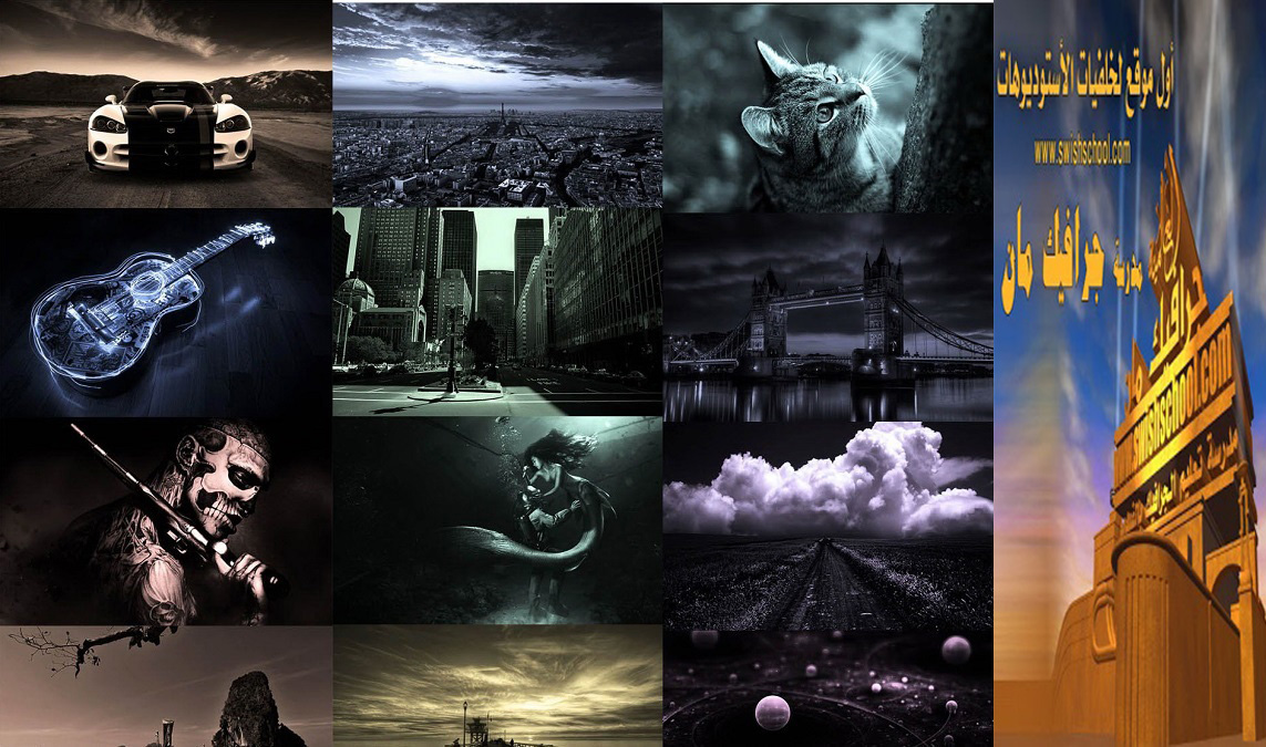 أكشن فوتوشوب تلوين الصور, أكشن فوتوشوب الوان الظلام, أكشن فوتوشوب الوان الليل, أكشن فوتوشوب الالوان