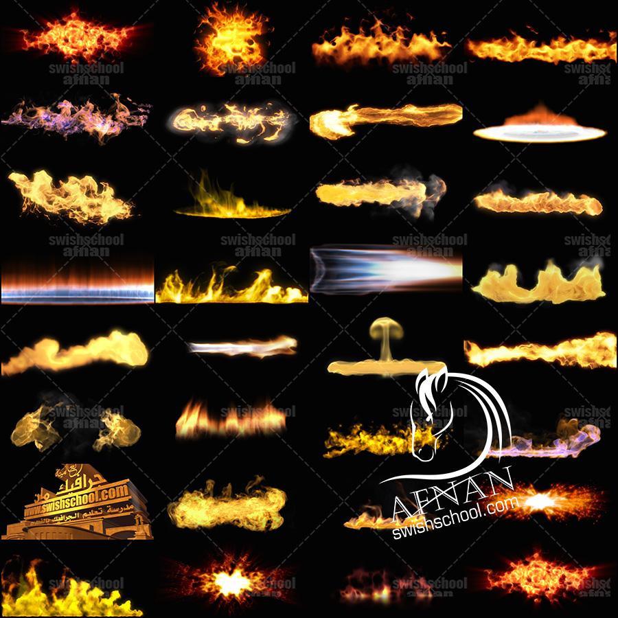 صور انفجارات ناريه بدون خلفيه , صور فوتوشوب png للتصميم