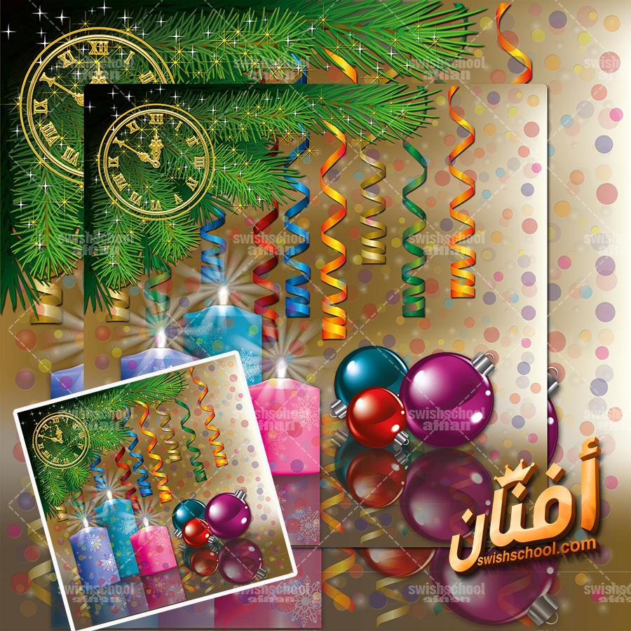 سكرابز زينه واحتفالات كريسماس لتصاميم الفوتوشوب png