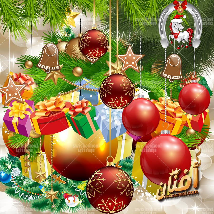 سكرابز زينه وكور ملونه لامعه ونجوم كريسماس لتصاميم الفوتوشوب png