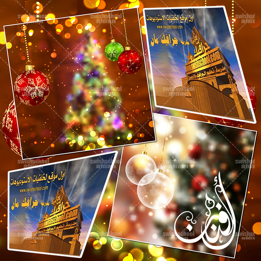 خلفيات فوتوشوب شجره الكريسماس عاليه الجوده لتصاميم العام الجديد psd