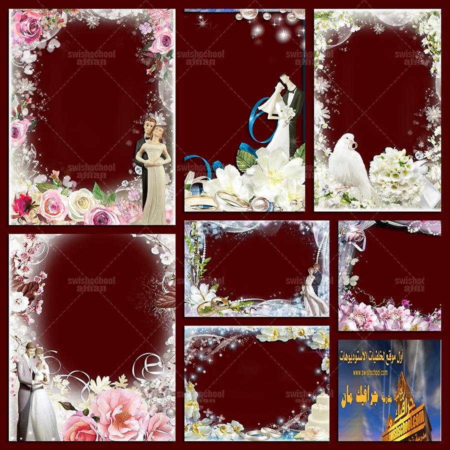 فريمات عرايس , زفاف , خطوبه بدون خلفيه عاليه الجوده للاستديوهات png