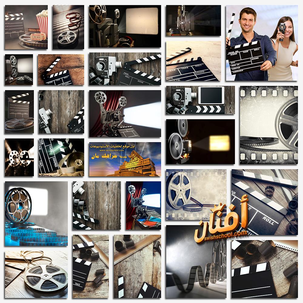 خلفيات افلام سينما عاليه الدقه لتصاميم الفوتوشوب jpg