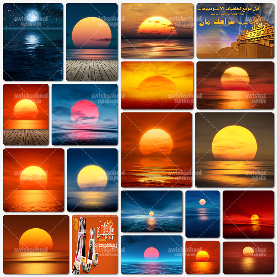خلفيات شمس فوق البحر بمشهد رومانسي  jpg