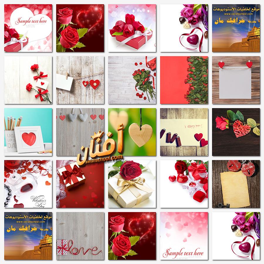 خلفيات فوتوشوب رومانسيه عاليه الجوده jpg - الجزء الاول