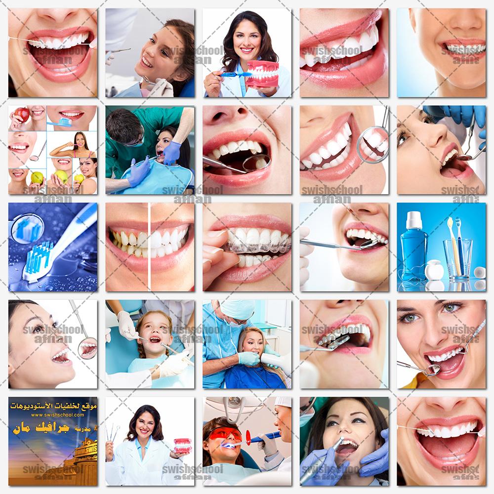صور موديلز علاج الاسنان و اعلانات معجون الاسنان والعنايه بالفم