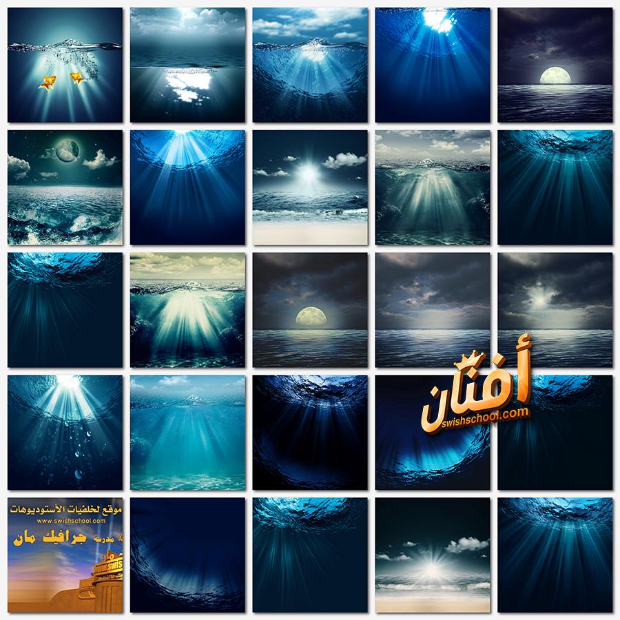خلفيات فوتوشوب تحت سطح البحر عاليه الجوده jpg