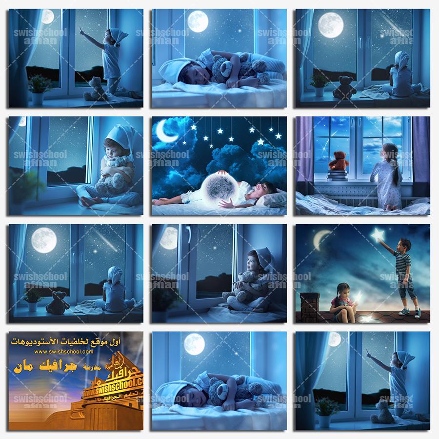 صور اطفال حالمه تنظر من النافذه الى القمر عالي الجوده للفوتوشوب jpg