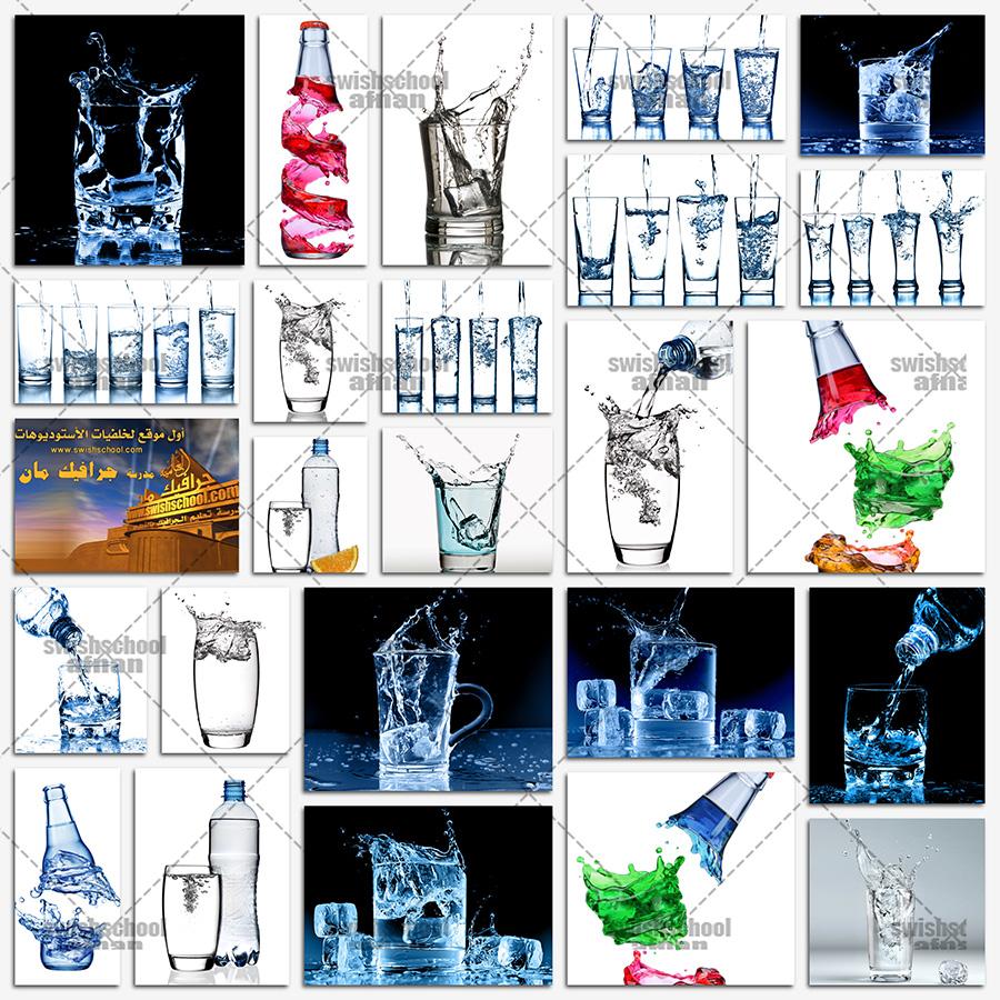 ستوك فوتو زجاجات واكواب مياه عاليه الجوده لتصاميم الدعايه والاعلان jpg