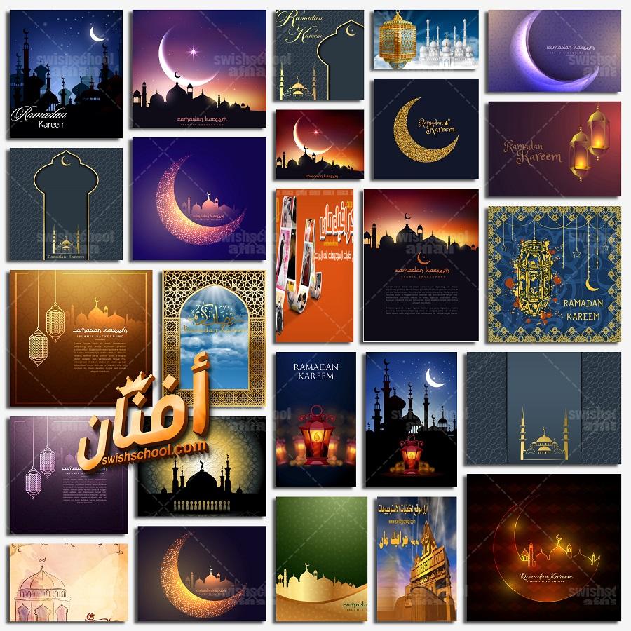 """تحميل خلفيات فيكتور """"رمضان كريم"""" لبرنامج الليستريتور eps"""