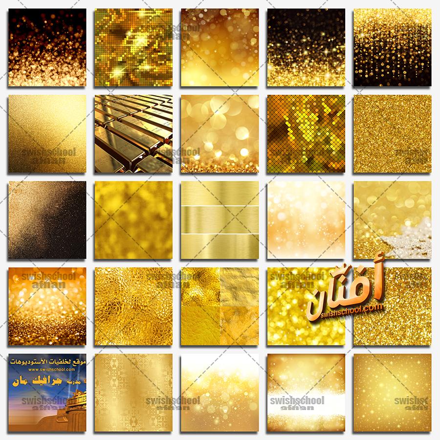 خلفيات جرافيك ذهبيه عاليه الجوده - خلفيات الذهب المبهره للتصميم