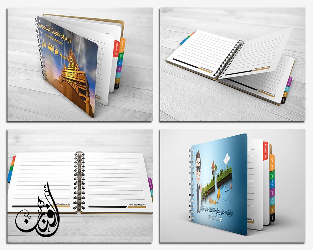 موك اب مفكره سوسته PSD Spiral Book MockUp