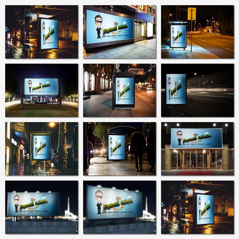 موك اب عرض الاعلانات على يفط ليليه Billboard at Night