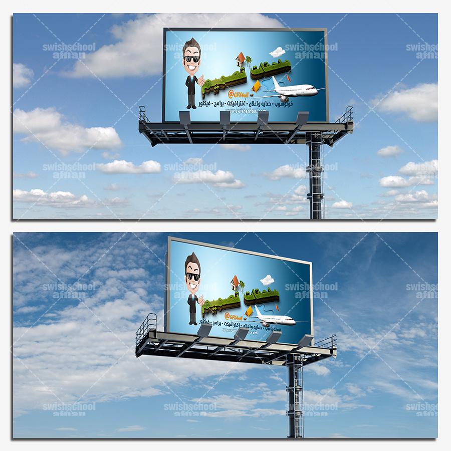موك اب يفط عملاقه على الطريق السريع highway billboard mockup