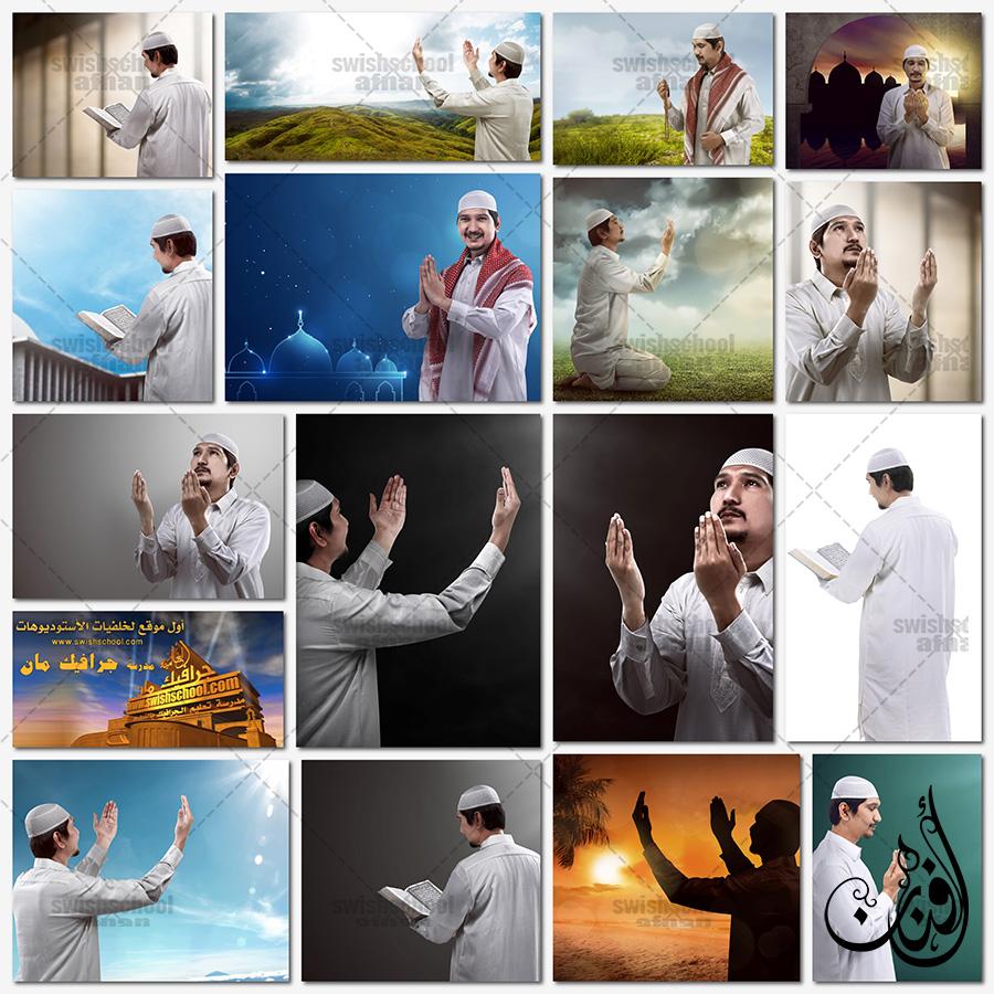 تحميل صور دعاء مسلم عالي الجوده للتصميم  jpg