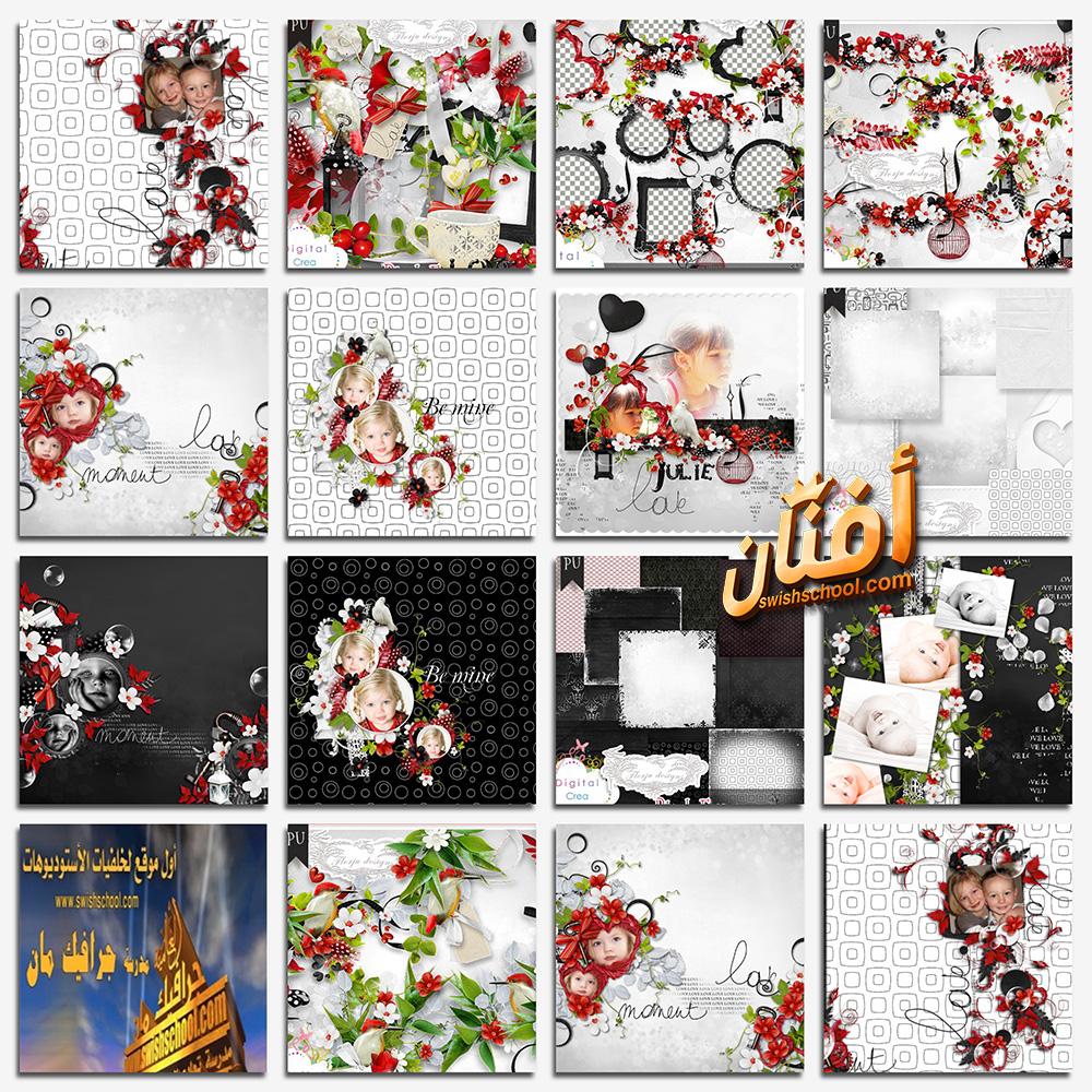 كولكشن سكرابز وخلفيات وفريمات رومانسيه مع الورد لتصاميم الكولاج png