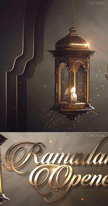 قالب فيديو شهر رمضان 2017, مشروع افتر افيكتس مصباح رمضان, قالب فيديو مصباح رمضان, مشروع فيديو رمضان 2017