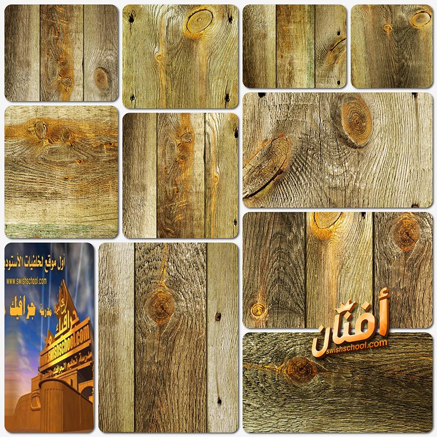خامات خشب الشجر القديم عاليه الدقه للدذاين jpg