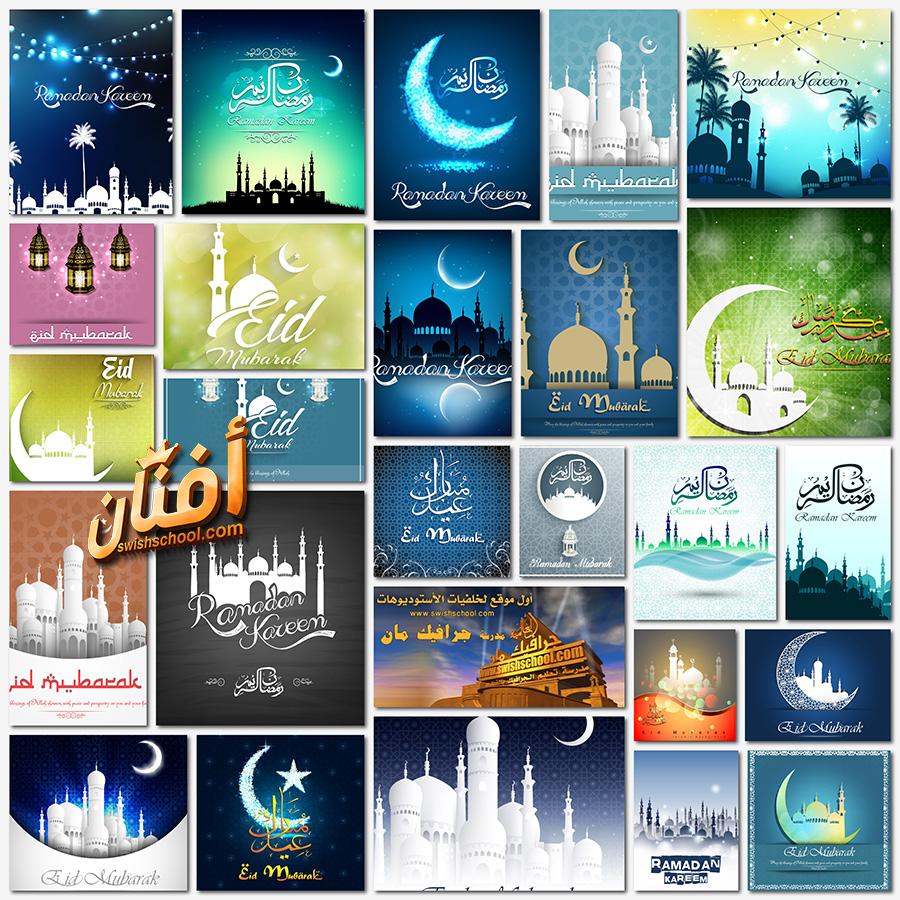 اقوى مجموعه خلفيات شهر رمضان تصاميم جرافيك - الجزء الثالث