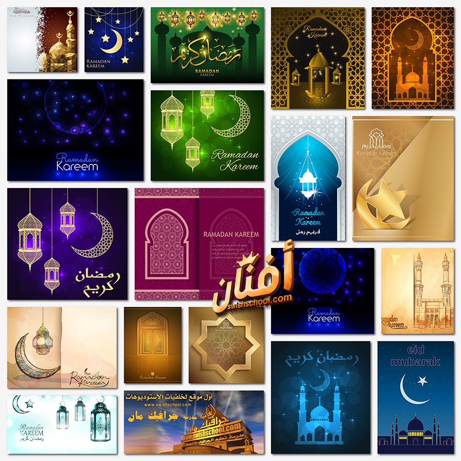 اقوى مجموعه خلفيات شهر رمضان تصاميم جرافيك - الجزء الثاني