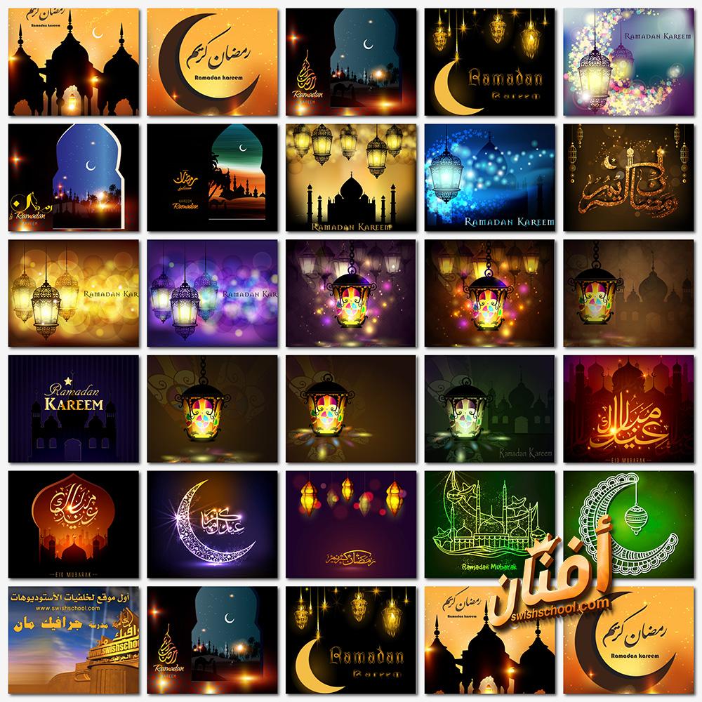 اقوى مجموعه خلفيات شهر رمضان تصاميم جرافيك