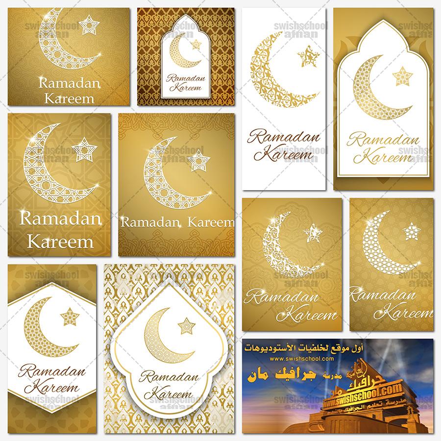تحميل فيكتور تصاميم شهر رمضان بالزخارف واللون الذهبي
