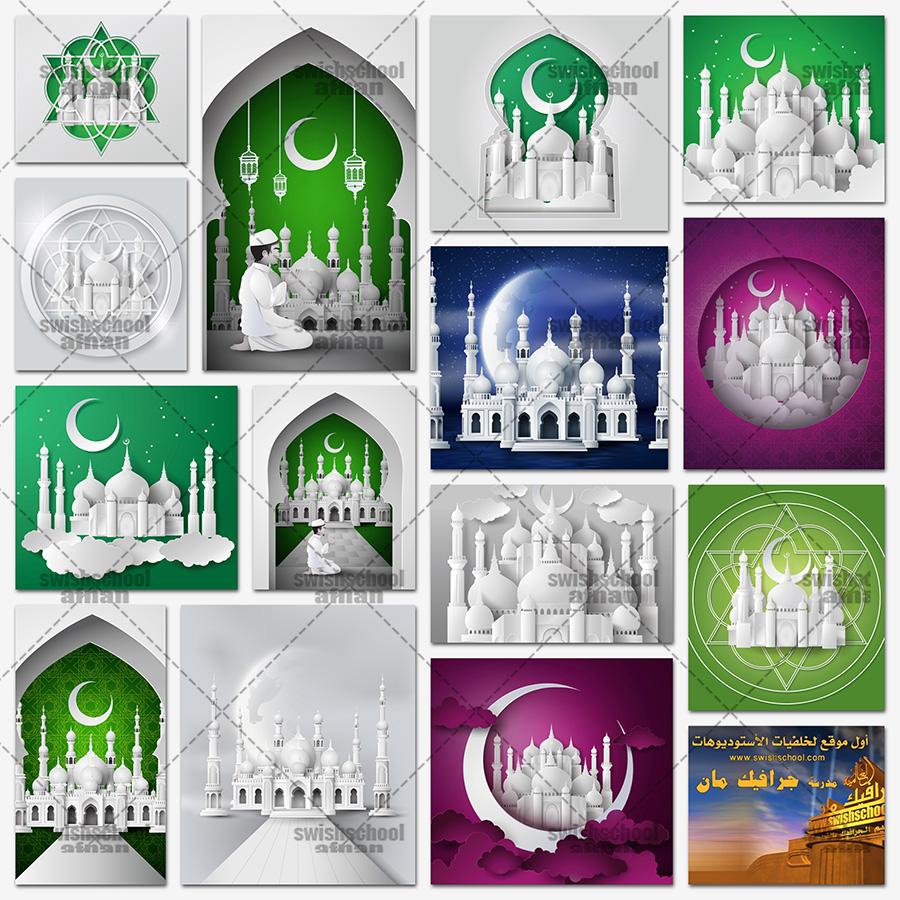 فيكتور مساجد - صور جوامع - تصاميم اسلاميه