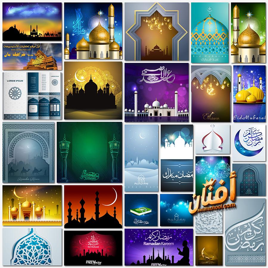 اقوى مجموعه خلفيات شهر رمضان تصاميم جرافيك - الجزء الخامس