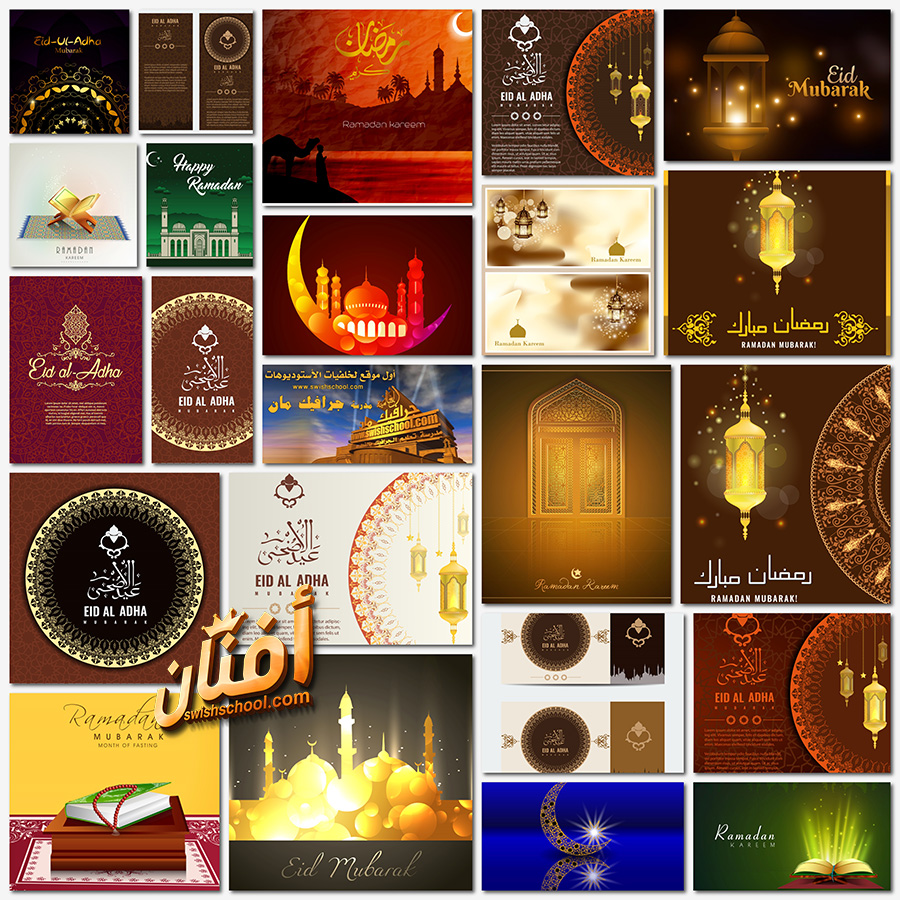 اقوى مجموعه خلفيات شهر رمضان تصاميم جرافيك - الجزء السادس