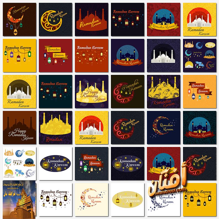 اقوى فيكتور تصاميم شعارات لشهر رمضان الكريم فوق الخيال