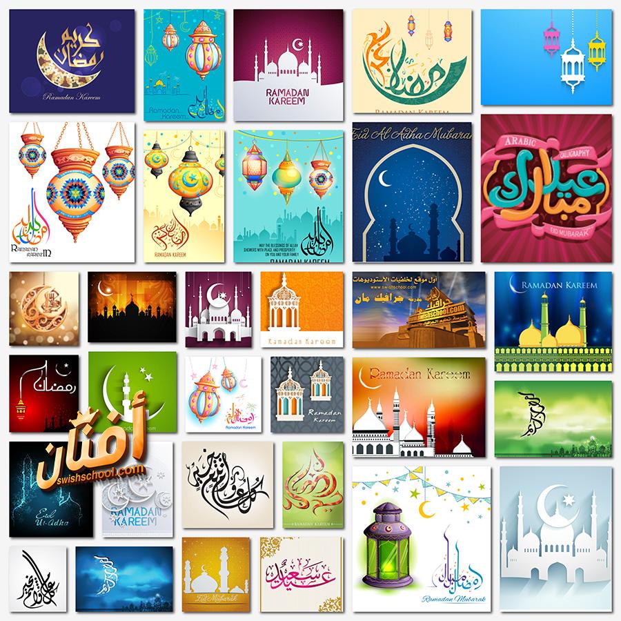 فيكتور تصاميم شهر رمضان بالوان زاهيه حصريا على جرافيك مان