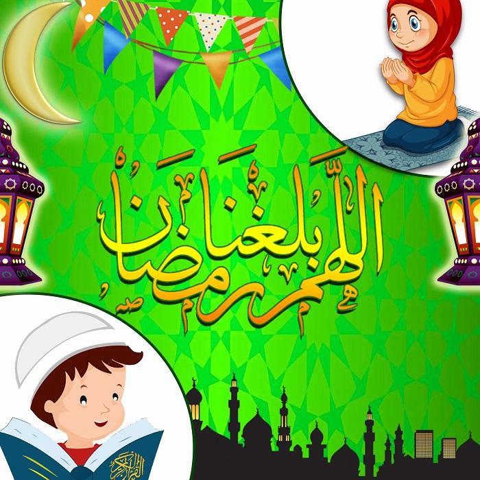تصميمين بمناسبة شهر رمضان psd
