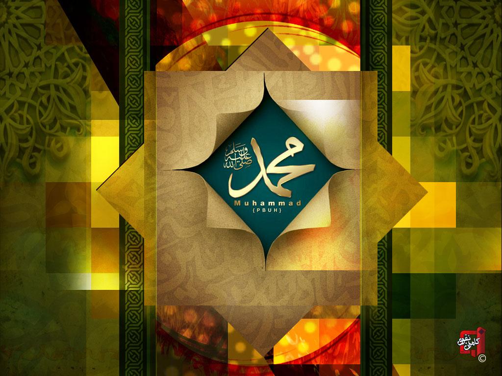 خلفيات شهر رمضان الكريم - ramadan kareem wallpaper - المجموعة الثالثه