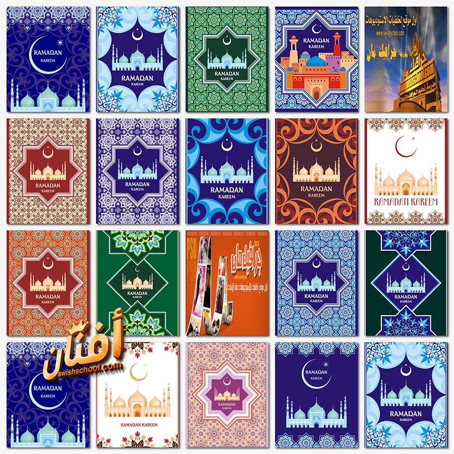 كروت معايده شهر رمضان تصاميم فيكتور عاليه الجوده الليستريتور