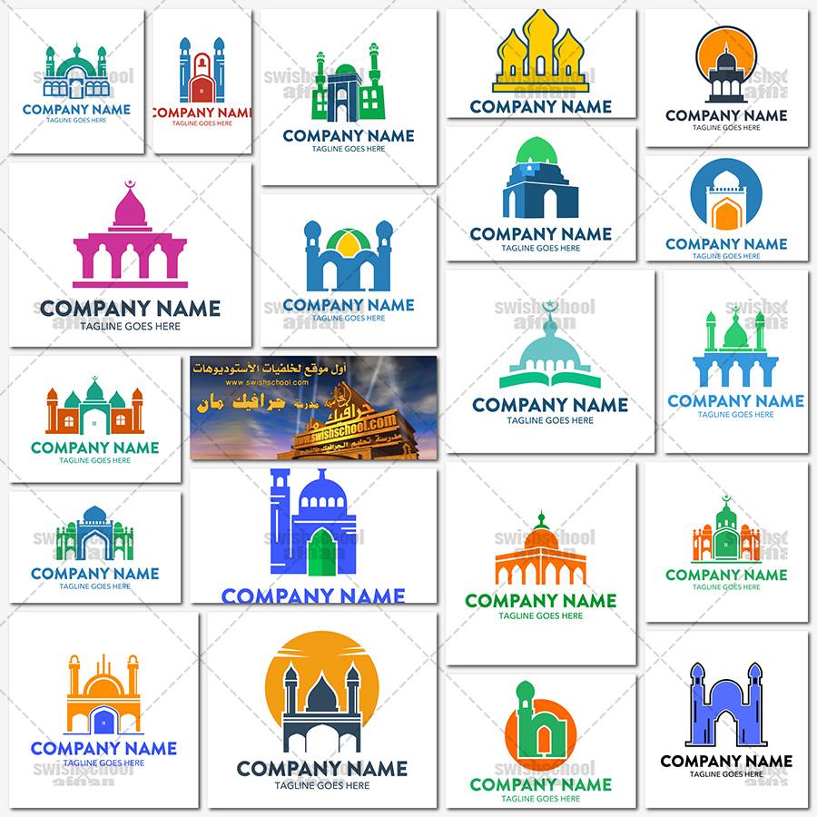 لوجهات مساجد - لوجو مسجد - فيكتور الليستريتور قابل للتعديل