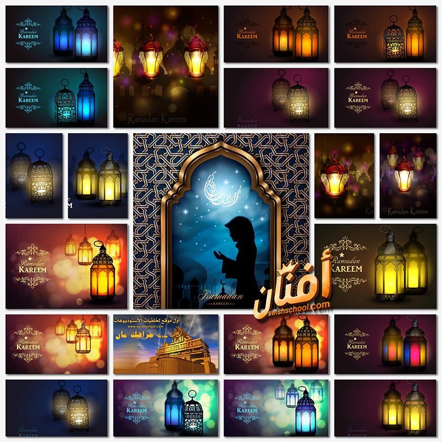 فيكتور وخلفيات رمضان كريم مع الفوانيس eps ,jpg