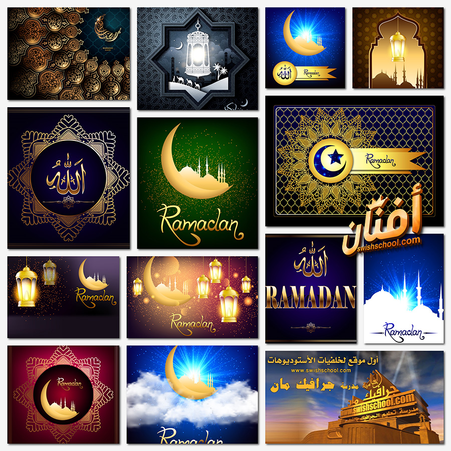 تحميل خلفيات وفيكتور تصاميم شهر رمضان الاكثر ابهارا و جمال