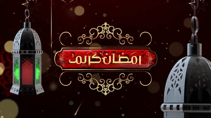مشروع افتر افيكتس رمضان مبارك 2017, قالب افتر افيكتس لشهر رمضان 2017, مشروع افتر افيكتس برامج رمضانية 2017