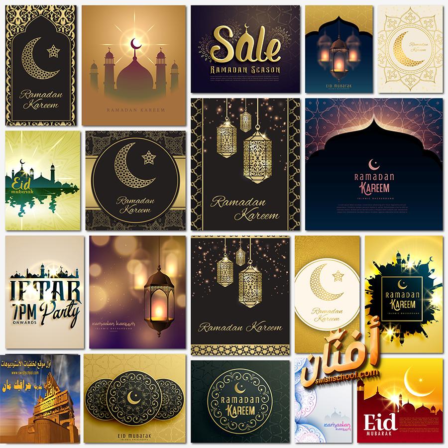 فيكتور سحر الشرق لتصاميم شهر رمضان الاسلامية