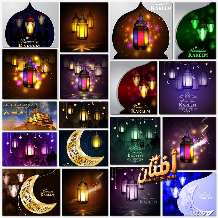 اجمل فيكتور فوانيس رمضان القديمه مع اضاءه و خلفيات اسلاميه