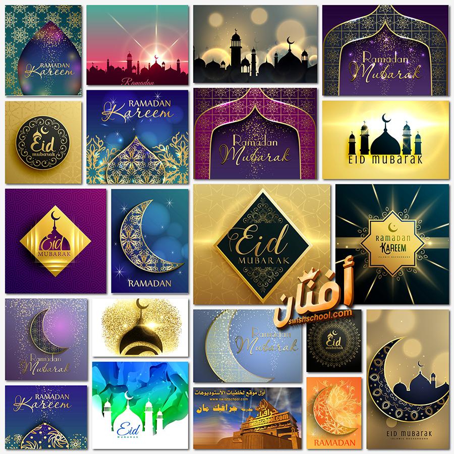 فيكتور تصاميم العيد وشهر رمضان مع الزخارف الاسلاميه الرائعه - الليستريتور