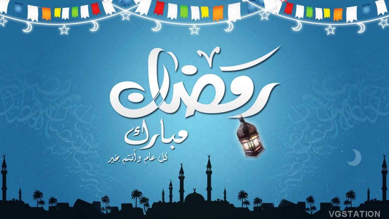 كل عام وانتم بخير مدرسة جرافيك مان رمضان كريم مبارك