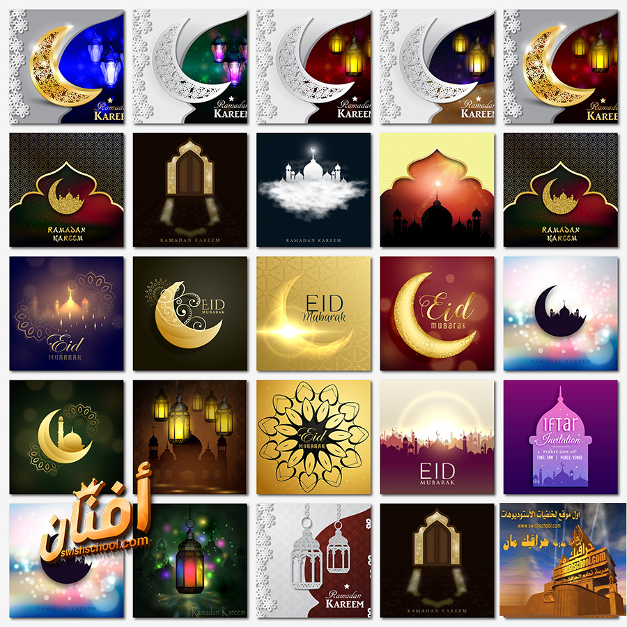 اقوى مجموعه فيكتورات لتصاميم رمضان والعيد - الليستريتور