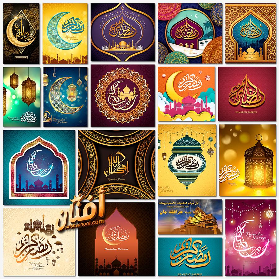 تحميل اقوى فيكتور رمضان كريم مع الزخارف الاسلاميه