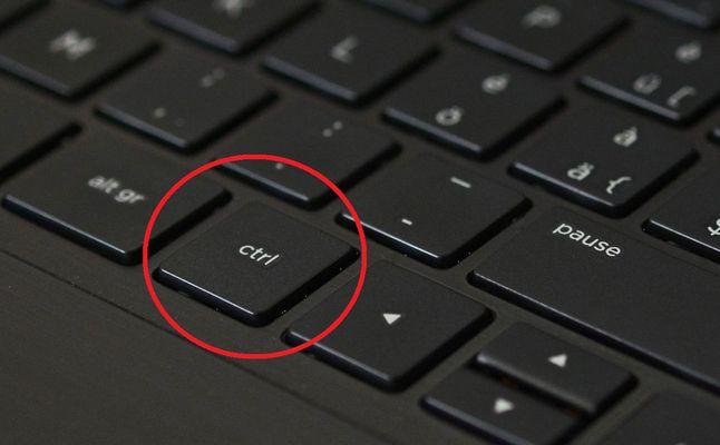 30 وظيفه سريه لزرار ctrl في لوحه المفاتيح لم تكن تعرفها