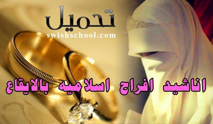 خطب خالد الراشد mp3 تحميل برابط واحد